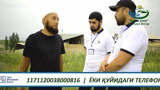 Биз Эл Учун Коомдук фонду