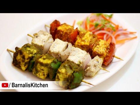 3 Easy Paneer Tikka Recipes - Paneer Tikka Recipe - Indian Vege Starter - Independence day Recipe