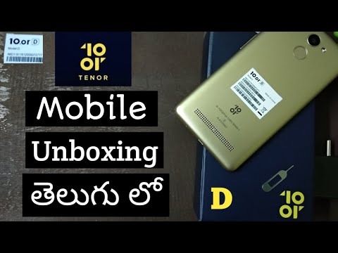 10 or D Mobile Unboxing & Review | In Telugu |Ds Tech Guru