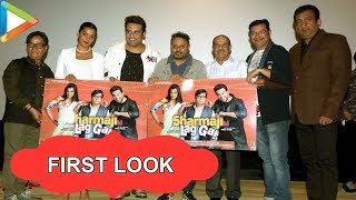 Sharmaji Ki Lag Gai Movie | 1st Look | Comedy Hindi Film | Krishna Abhishek | Shweta Khanduri