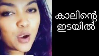 Kerala Girl not shy to talk about men's Banana | ഇവൾക്ക് സൂക്കേട് മറ്റേതാണ്