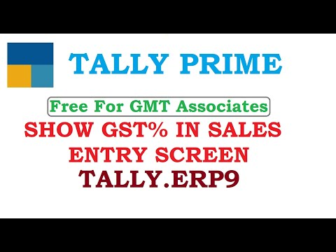 Show GST% at Sales Entry Screen
