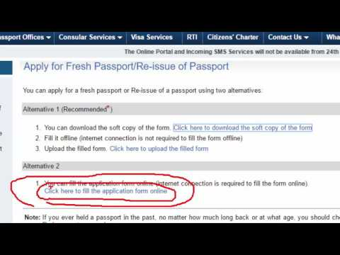 How to Apply for Passport Online Tatkaal Scheme Full - Tamil Tutorials