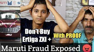Biggest Fraud By Maruti Suzuki | Don't Buy New Maruti Ertiga All Models Problems 2018 | Hindi