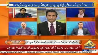 Aitsaab Sub Ke Liye Barabar Ho | PMLN Leader Shaista Pervaiz