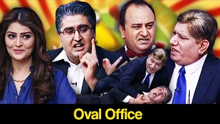Khabardar Aftab Iqbal 9 February 2017 - Oval Office - Express News