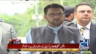 Sheikh Rasheed reaction on Hussain Nawaz Statement for JIT
