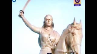 Vishwa Vinuthana