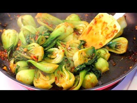 Baby Bok Choy Recipe
