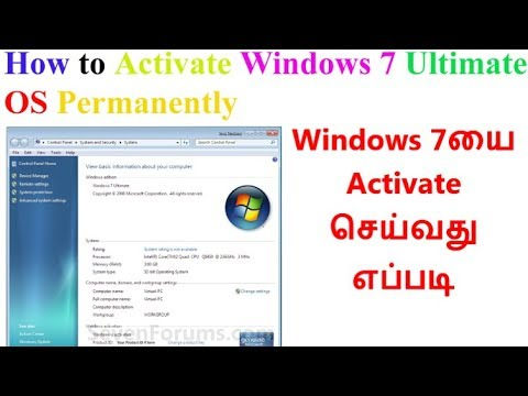 How to Activate Windows 7 Ultimate OS Permanently in Tamil   Maths Solution