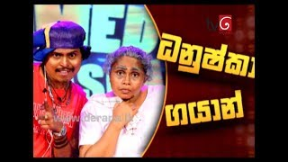 Danushka & Gayan @ Derana Star City Comedy Season ( 20-08-2017 )