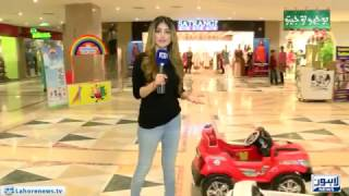 Bhoojo to Jeeto Episode 19 (Fortress Square Mall) - Part 03