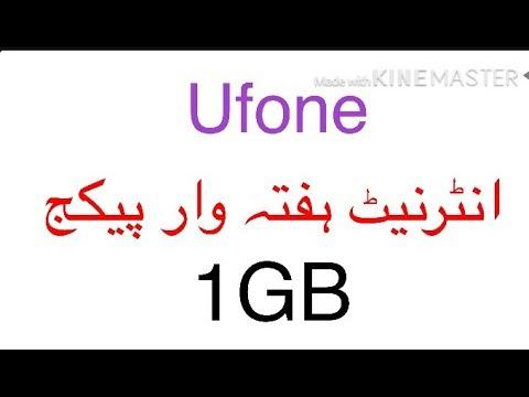 Ufone sim ka 1000mb freee internet kasy hasil karin yai video dekh kr
