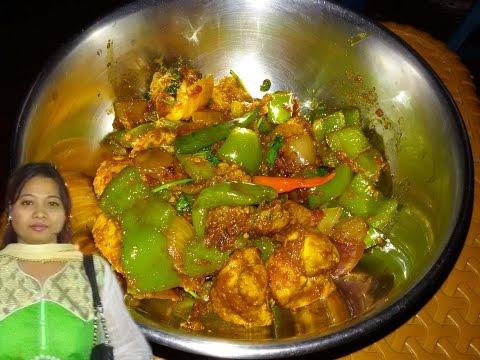 Chicken Capsicum Recipe - Easy Chicken Curry Recipe - Chicken and Peppers Recipe - Chicken Recipes