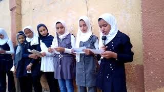 اذاعة مدرسية متميزة لمدرسة العهد الجديد ع بمنشاة مبارك