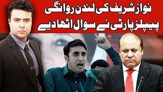 Nawaz Sharif Ki London Rawangi, Peoples Party Nay Sawal Utha Diye - On The Front | Dunya News