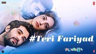 TERI FARIYAD Video Song | Tum Bin 2 | Neha Sharma, Aditya Seal, Aashim Gulati | Jagjit Singh