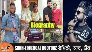Sukhe Muzical Doctorz Biography Bolly Holly Baba | Family | Mother | Father | Songs | Car | Sukh-E