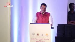 Devendra Fadnavis CM Speech | TB Harega Desh Jeetega Campaign