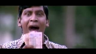 Kaamarasu Tamil Movie Vadivel Super Hit Comedy