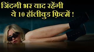 Top 10 Great Hollywood Movies of all time in Hindi