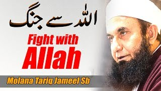 Fight with Allah - Allah Se Jang | Molana Tariq Jameel Latest Bayan 22 September 2019