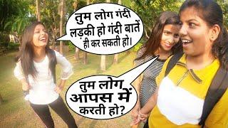 Annu Singh: Live Prank On Camera GoPro Hero 8 Black |  live prank on cute girl | Prank In BrbDop