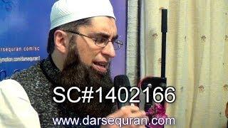 """(Exclusive) Naat """"Musaddas e Hali"""" - Junaid Jamshed - at Program """"An Evening With Darsequran.com""""."""