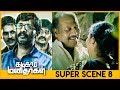 Kadikara Manithargal Movie Scene 8 Kishore Latha Rao Sam C S