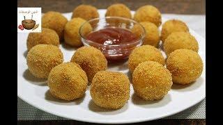 كرات البطاطس المحشية بالجبن/مقبلات رمضانية شهية