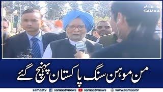 Manmohan Singh arrives in Pakistan | SAMAA TV | 09 Nov 2019