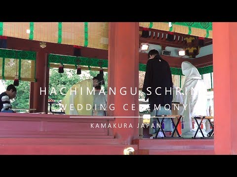 Japan, Kamakura  - Traditional wedding (2018)
