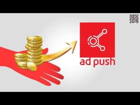 Adpush App - Intelligent Advertising Media