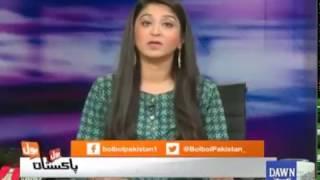 "Bol Bol Pakistan - April 27, 2017 "" Imran Khan bribe claim, Ishaq Daar meeting McMaster """