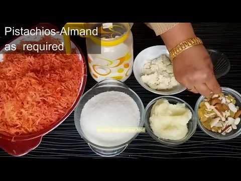 gajrela recipe Pakistani - gajrela recipe in Urdu | gajar ka halwa Pakistani recipe