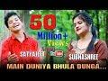 Download  Main Duniya Bhula Dunga // Subhashree & Satyajeet.  MP3,3GP,MP4