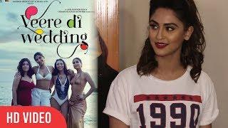 Krystle D' Souza Review On Veere Di Wedding | Kareena, Sonam | Veere Di Wedding Special Screening
