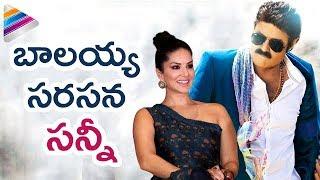 Balakrishna to Romance Sunny Leone   Balakrishna and Puri Jagannadh Movie   #NBK101   Kaaki Janaki