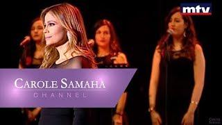 Carole Samaha - Ehssas [live A La Chandelle Concert 2017]