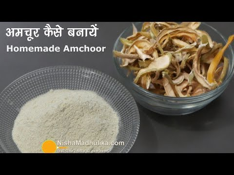 Amchoor Powder Recipe |  अमचूर कैसे बनायें । Homemade Amchoor Powder Recipe
