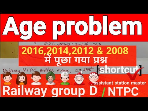 age problem for railway group d & assistant station master privous year question |Hindi|