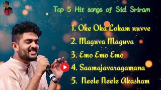 SID SRIRAM TOP 5 TELUGU SONGS 2021| 20 Minutes | #SidSriram Jukebox |#TeluguSongs
