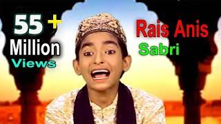 Ramzan Aaya Roza Rakho Ji | Roza Rakho Mahe Ramzan Aaya Ji | Anis | Sonic Islamic