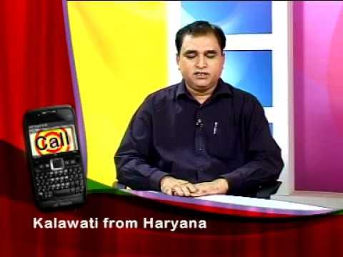 Anil Bansal   Ayurvedic Treatment   Ayurvedic Medicine   Treatment by Yoga