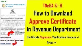 Legal Heir Certificate Trick And Tips l Approve l Reject l