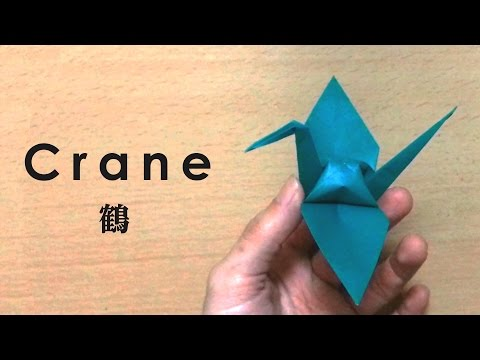 How To Make a Origami Paper crane (Traditional Japanese culture,日本伝統文化,折り紙,鶴)