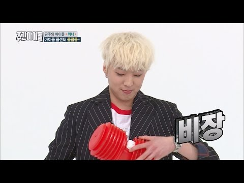 Image result for weekly idol GD  hammer hit images