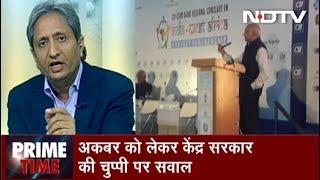 Prime Time: Hindi Press Does Little Coverage of MJ Akbar Case?