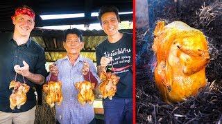 Unique Grilled Chicken - DON