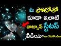 Download  WhatsApp Status Video Editing  in Telugu 2019 | Avee Player Templete Download and Editing in Telugu MP3,3GP,MP4